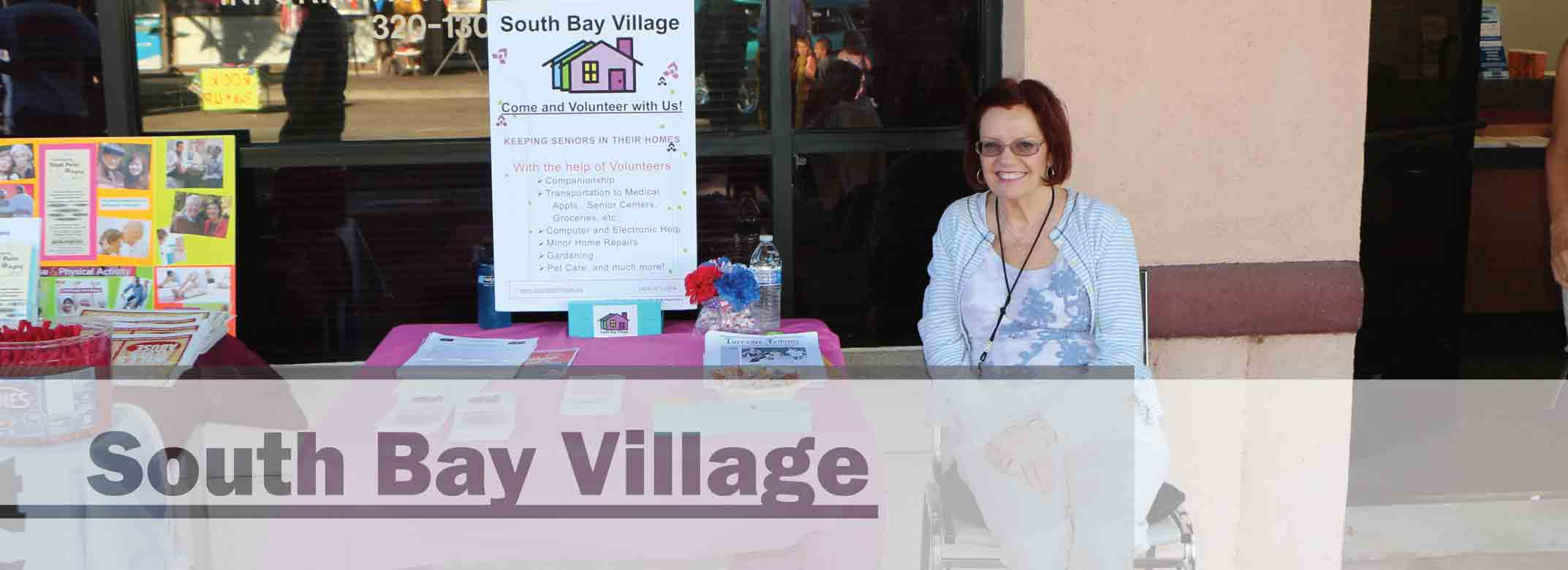 southbayvillagemainimage